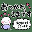 【カスタム】しろまるの無難な長文2