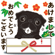A sticker willingly. Black Pug. Winter