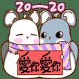 Happy 2020 Year of the Rat!