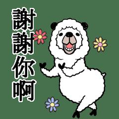 微笑的羊駝 3