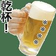 カスタムビール