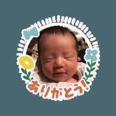 uki_20191221212050