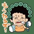 関西のオバチャン