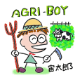 AGRI-BOY 宙太郎
