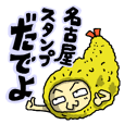The Sticker of NAGOYA season2