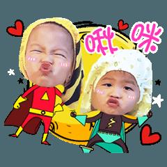Lovely family-children75