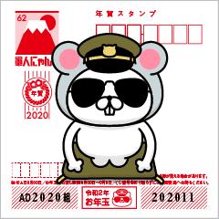 軍人にゃんこ14(令和最初の年末年始)
