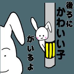 Kawaiiko's love is very heavy