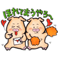 The Kansai dialect stickers of easy pigs