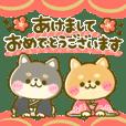HAPPY NEW YEAR kuro shiba inu