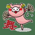 Pigs speak the language of Kyoto, Japan