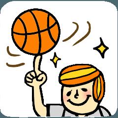we love basketball ! 2