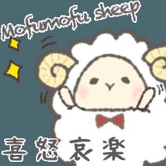 Mofumofu Sheep small and angry