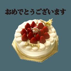 Strawberry shortcake Christmas cake 4