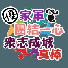Youyun Daily
