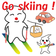 POKKUN go skiing for ski resort in Eng