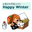 ichigo*clover Happy Winter