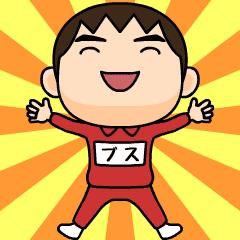 busu wears training suit 11.