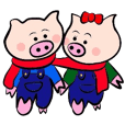 Couple of the pig 2