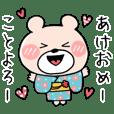 Kumako happy new year Sticker