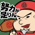 Kanda Myojin Characters -love fulfilled-