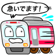Mr. Commuter Train