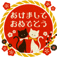 正月&冬✿レトロな黒猫ちゃんと白猫ちゃん2