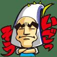 igosso!tosanokatsuo