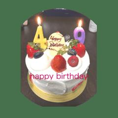 49歳50歳51歳、誕生日