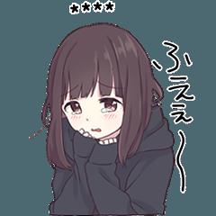 kurumi-chan.1.5