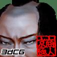 Merchant Kyogoku