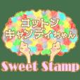 cotton candy girl message Sticker