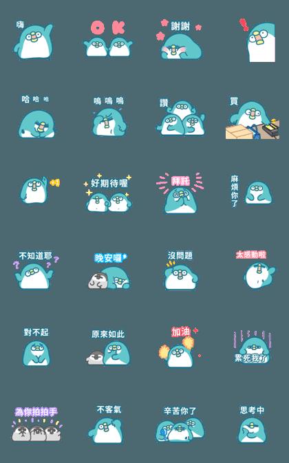 PP mini 38 (Animated) - (Chinese)