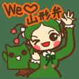 We Love Yamagata valve