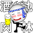 Japanese Kanji & Character ver.PARTY
