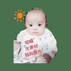 Lu_20191226122721