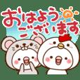 毎日しろちゃん10 (ねずみちゃんver.)