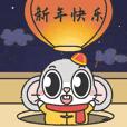 鼠大歡-新年祝福