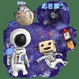 宇宙飛行士と宇宙飛行士ロボット