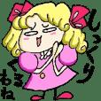 チョチョリーナ姫