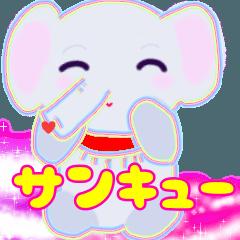 Elephant with a smile.Big sticker.