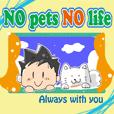 NO PETS NO LIFE