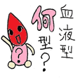 Personality Sticker of blood type