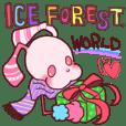 アイス・フォレスト ワールド