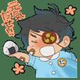 Sengoku Samurai Kindergarten!2
