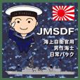 JMSDF kaito Pack