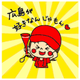 大好きじゃけぇ♡広島弁!!