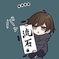 Menhera-kun.6.5