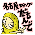 The Sticker of NAGOYA season3
