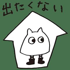 出無精くんと絶食ちゃん - LINE ...